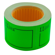 "Ценник 50x40 мм, ""ЦІНА"",  (150 шт, 6 м),  прямоугольный, внешняя намотка, зеленый"