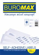 ^$Этикетки самоклеящиеся, 10 шт/л., 105х58 мм, 100 л. в упаковке