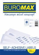 #^$Этикетки самоклеящиеся, 12 шт/л.,105х44 мм, 100 л. в упаковке