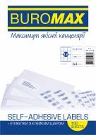 #^$Этикетки самоклеящиеся, 12 шт/л., 70х67,7 мм, 100 л. в упаковці