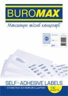 #^$Этикетки самоклеящиеся, 65 шт/л., 38х21,2 мм, 100 л. в упаковке