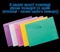 $Папка-конверт, на кнопке, А4, глянцевый полупроз.пластик, ассорти