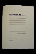 """/Папка-скоросшиватель """"СПРАВА"""", А4, картон 0,35 мм"""