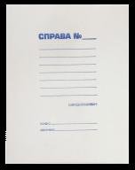 "/Папка-скоросшиватель ""СПРАВА"", JOBMAX, А4, картон 0,3 мм"