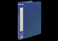 @$Папка пластиковая с 20 файлами, А4, синяя