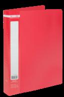 ^$Папка пластиковая с 40 файлами, JOBMAX, А4, красная