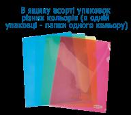 $Папка-уголок, JOBMAX, А4, ассорти