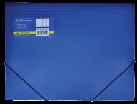 $Папка на резинках, А4, глянцевый непрозр. пластик, синяя