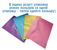 $Папка-конверт, на кнопке, А5, глянцевый полупрозр.пластик, ассорти