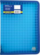 $Папка на молнии, B5, матовый полупрозр. пластик, цветная, ассорти