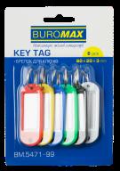 Брелоки для ключей, 60х20 мм, со сменными индексами, 6 шт. в блистере, ассорти
