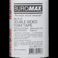/Клейкая лента JOBMAX, 24 мм х 2 м, двухсторонняя, на пенной основе