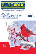 ^Пленка для ламинирования, 80 мкм, A3 (303x426мм), глянцевая, по 100 шт.в упаковке
