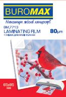 ^Пленка для ламинирования, 80 мкм, 65x95мм, глянцевая, по 100 шт.в упаковке