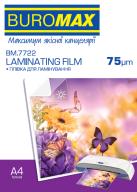 ^$Пленка для ламинирования, 75 мкм, A4 (216x303 мм), глянцевая, по 100 шт.в упаковке