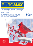 ^$Пленка для ламинирования, 80 мкм, A4 (216x303 мм), глянцевая, по 100 шт.в упаковке