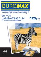 ^$Пленка для ламинирования, 125 мкм, A4 (216x303 мм), глянцевая, по 100 шт.в упаковке