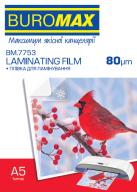 ^$Пленка для ламинирования, 80 мкм, A5 (154х216 мм), глянцевая, по 100 шт.в упаковке