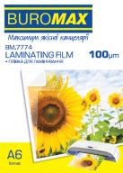 ^$Пленка для ламинирования, 100 мкм, A6 (111x154 мм), глянцевая, по 100 шт.в упаковке
