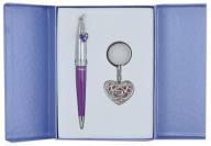 """Набор подарочный """"Miracle"""": ручка шариковая + брелок, фиолетовый"""