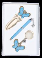 """@$Набор подарочный """"Fly"""": ручка шариковая + брелок + закладка, синий"""