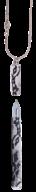 """@$Ручка шариковая """"Lace"""" с цепочкой 70см, белый, в подарочном футляре"""