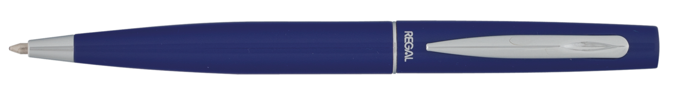 Шариковая ручка в футляре PB10, фиолетовый