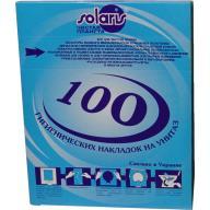/Гигиенические накладки на унитаз, 100 шт., с целлюлозы, белые