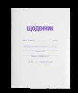 /Дневник школьный, А5, 40л., белая мягк. обл., на скобе, УФ-лак, SMART Line