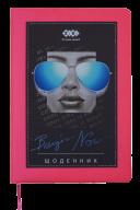 Школьный дневник COOL GIRL, В5, 48 л., тверд. обл., иск.кожа / поролон, малиновый