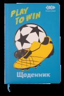 Школьный дневник FOOTBALL, В5, 48 л., тверд. обл., иск.кожа / поролон, синий