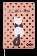 Школьный дневник PUSSY CAT, В5, 48 л., тверд. обл., иск.кожа / поролон, розовый