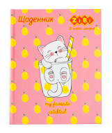 /Дневник школьный  ANIMALS, A5+, 40 л., интегр. обл., мат. ламин. , KIDS Line