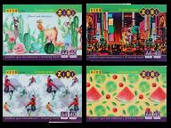 /Альбом для рисования, А4, 40 л., 120 г/м2, клееный блок, KIDS Line