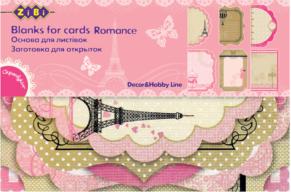 """@$Заготовка для открыток """"Romance"""" 10.2*15.3см"""