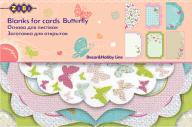 "@Заготовка для открыток ""Butterfly"" 10.2*15.3см"
