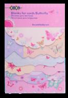 "@$Заготовка для открыток ""Butterfly"" 10.2*15.3см"