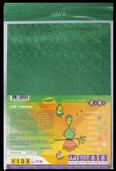 Бумага цветная голографическая ГОЛОГРАММА, А4, 8 л.-8 цв., 100 г/м2, KIDS Line