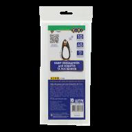 /Обложка для тетрадей, А5, PVC, 10шт/упак, KIDS Line