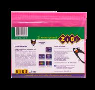 @/Обложка для тетрадей NEON А5 с клапаном, PVC, розовый, 5шт/упак., KIDS Line