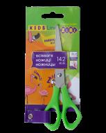 Ножницы детские 142мм, для левши,  салатовый, KIDS Line