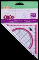 Угольник  2 в 1,140мм, 90°/45°, с розовой полоской, блистер, KIDS Line