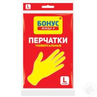 /Перчатки универсальные, резиновые, размер L, БОНУС без НДС