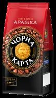 """/Кофе в зернах 1000г*6, пакет, """"Арабика"""", ЧЕРНАЯ КАРТА (PL)"""