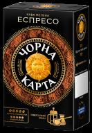 """/Кофе молотый 450г*12, вак.уп., """"Еспрессо"""", ЧЕРНАЯ КАРТА"""