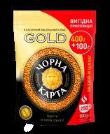 """/Кофе растворимый 500г*10, пакет, """"Gold"""", ЧЕРНАЯ КАРТА new"""