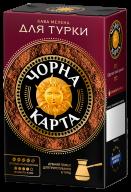 """/Кофе молотый 230г+20г*12, вак.уп, """"Для турки"""", ЧЕРНАЯ КАРТА (PL)"""