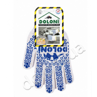 /Перчатки трикотажные рабочие ДОЛОНИ, 520, белые с точкой, плотность 3 нити