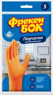 /Перчатки хозяйственные, латексные, размер S, ФРЕКЕН БОК без НДС