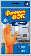 /Перчатки хозяйственные, латексные, размер M, ФРЕКЕН БОК без НДС